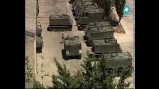 Fuerzas Armadas Españolas. La Brigada Guadarrama XII (1º Parte)