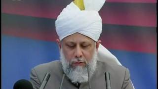 (Urdu) Majlis Khuddamul Ahmadiyya Germany Ijtima 2006, Address by Hadhrat Mirza Masroor Ahmad