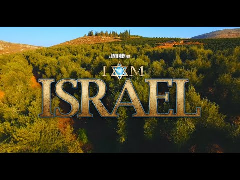 I AM ISRAEL Clip - Rebirth Of The Promised Land
