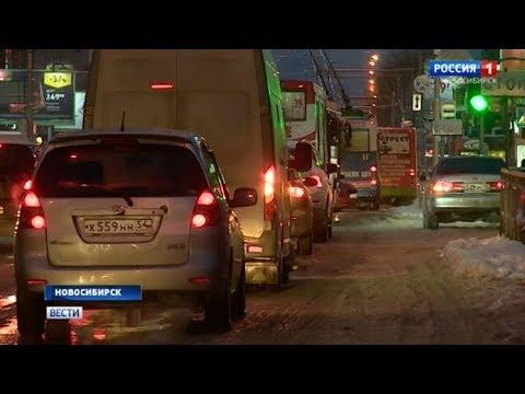 Жители Новосибирска выживают в режиме «температурных качелей»