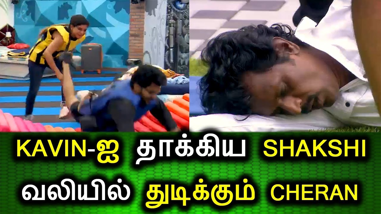 Bigg Boss Tamil 3 | 7th Aug 2019 Promo 1 | Day 44 Ep 45