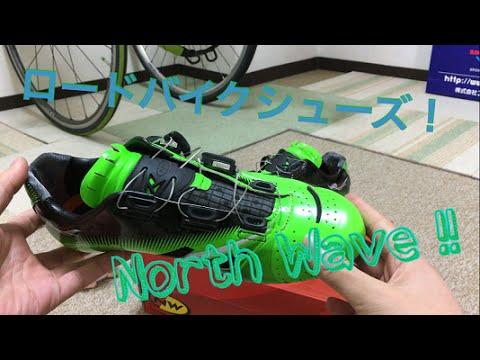 おすすめロードバイクシューズ!【NorthWave Extreme Tech Plus】