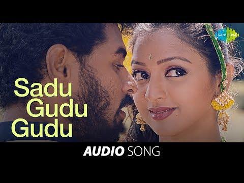 Manadhai Thirudivittai | Sadu Gudu song