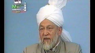 Urdu Khutba Juma on August 6, 1993 by Hazrat Mirza Tahir Ahmad