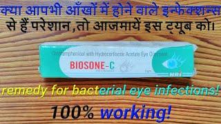 biosone c|review|क्या आपभी आँखों में होने वाले इन्फेक्शन्स से हैं परेशान,तो आजमायें इस ट्यूब को|eye!