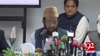 Draw for Hajj applications under govt scheme today  28-04-2017 - 92NewsHDPlus