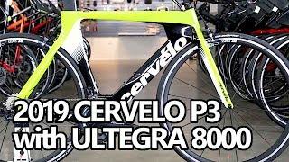 2019 Cervelo P3 8000 - A Brief Look