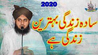 Sada Zindagi Behtreen Zindagi hai By Muhammad Ajmal Raza Qadri