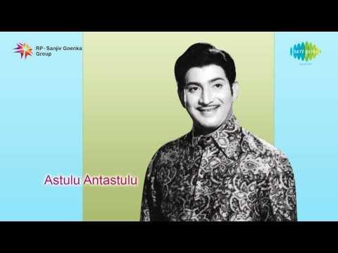 Asthulu Anthasthulu  | Okatai Podhamaa song