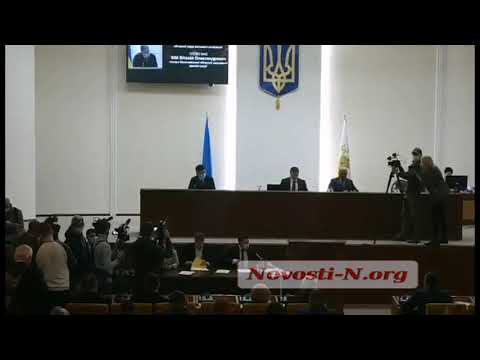 Новости-N: Главой Николаевского областного совета стала Анна Замазеева