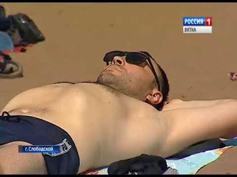 Городской пляж в Слободском, даже в понедельник утром, не пустует(ГТРК Вятка)