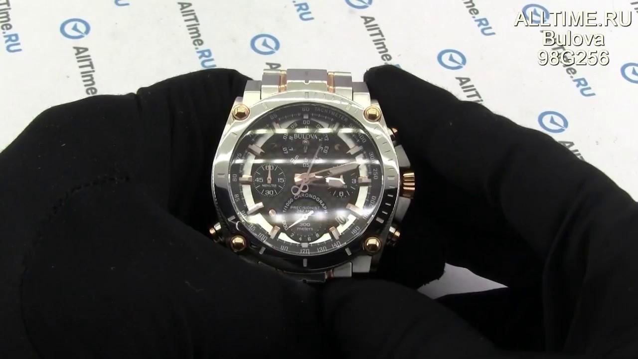 Мужские часы Bulova 98G256 Детские часы Disney by RFS D209SME