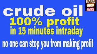 crudeoil intraday strategy - kamaye daily 10000-20000 - no one can stop from making profit