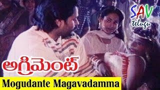 Mogudante Magavadamma || Agreement Movie Video Songs || Nagendra Babu,  Anusha, Sharath Kumar