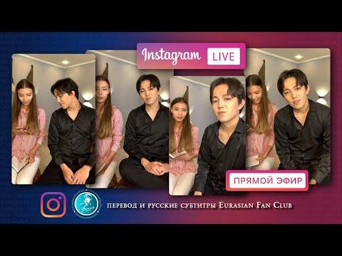 Прямой эфир Димаша в Instagram.Перевод/русские субтитры|Dimash's Live Stream On Instagram Full Video