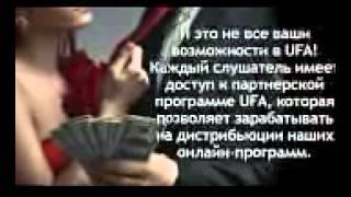 ►Инвестиции в ПАММ счета FOREX форекс видеоуроки онлайнзаходите на мой блог httptotika botika blogspot com