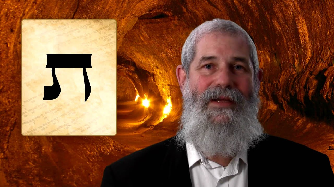 TAV - Secrets of the Hebrew Letters