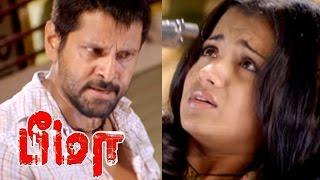 Bheema | Bheema Tamil full movie scenes | Vikram thrashes Raghuvaran's goons | Vikram scolds Trisha