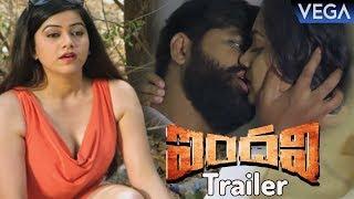 Indhavi Romantic Horror Movie Trailer | Latest Telugu Trailers 2018