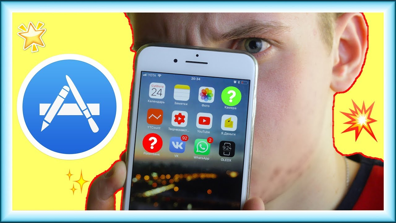 joycasino приложение для iphone