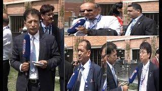 तेश्रो लगानी सम्मेलन सुरु - NEWS24 TV