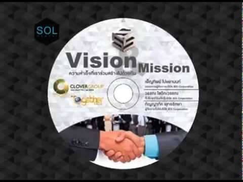 Vision Mission แนวคิดและมุมมองธุรกิจโซล SOL Corporation
