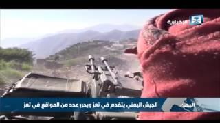 الجيش اليمني يحرر جميع المواقع في مديرية الصلو جنوب تعز