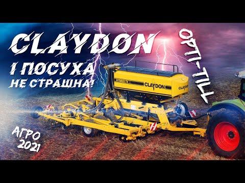 Проблеми з вологою під озимі? Claydon Hybrid T4 — універсальний посівний комплекс вирішує проблеми!