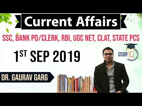 SEPTEMBER 2019 Current Affairs in ENGLISH - 1 September 2019 - Daily Current Affairs for All Exams
