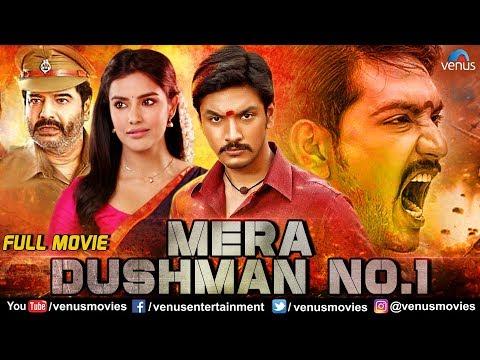 Mera Dushman No