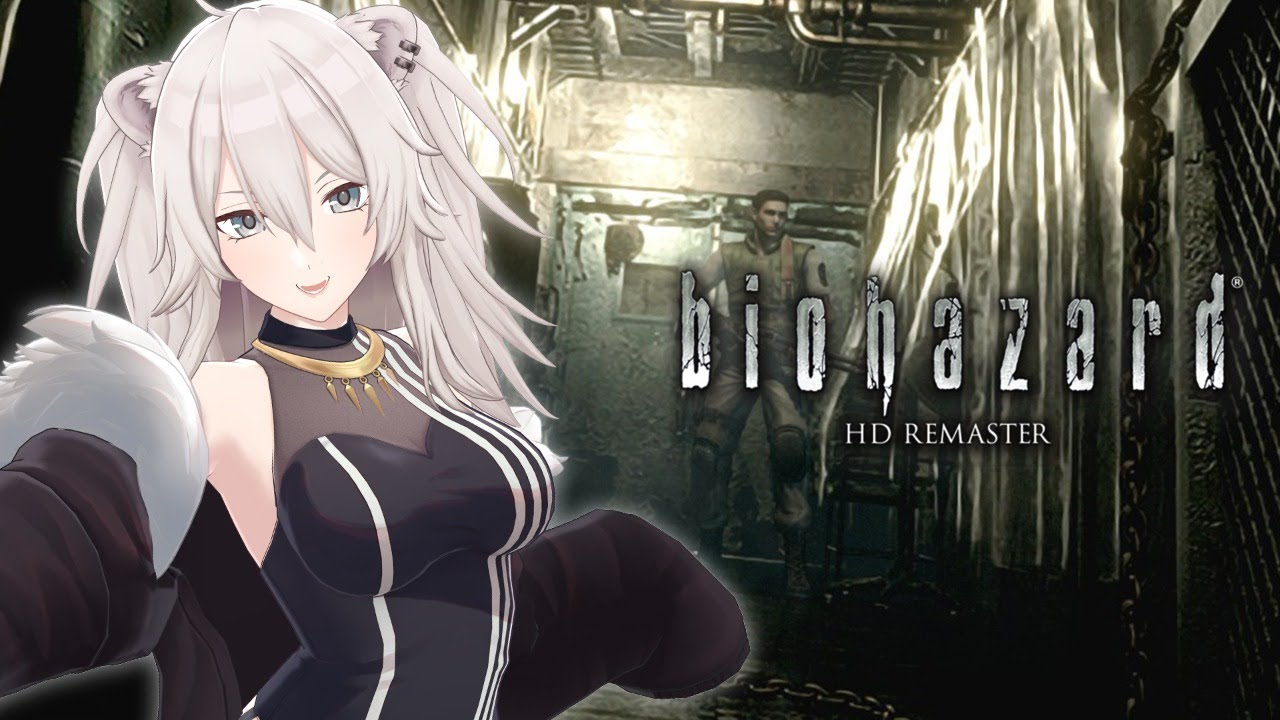 [Chris Edition]Finally (is it a flag?) … Biohazard HD Remaster # 05[Shishiro Botan / Hololive]