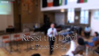 Resist the Devil - 1 Peter 5:8-14 - David Wise