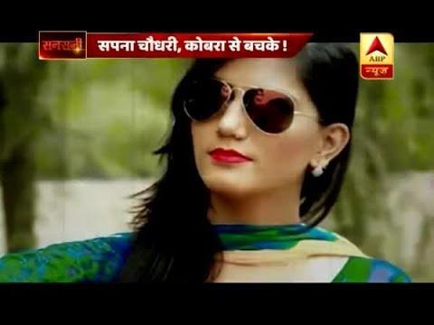 Sansani: Dancer, Actor Sapna Choudhary THREATENED On Twitter | ABP News