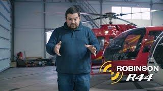 Тест Вертолёта от Давидыча. Robinson-R44(http://www.heliport-moscow.ru Про моё обучение. https://www.youtube.com/watch?v=g8st8..., 2016-02-06T19:08:15.000Z)