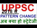 UPPSC PATTERN CHANGE from 2018 -RO ARO LOWER UPPER PCS mp3 indir