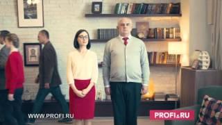 PROFI.RU - бесплатный подбор репетиторов. Реклама.