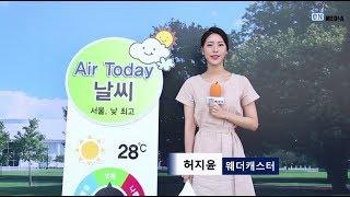 6월 13일(목) 에어투데이_전국 맑고 더워..자외선,…