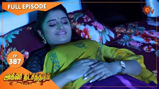 Agni Natchathiram - Ep 387 | 03 March 2021 | Sun TV Serial | Tamil Serial