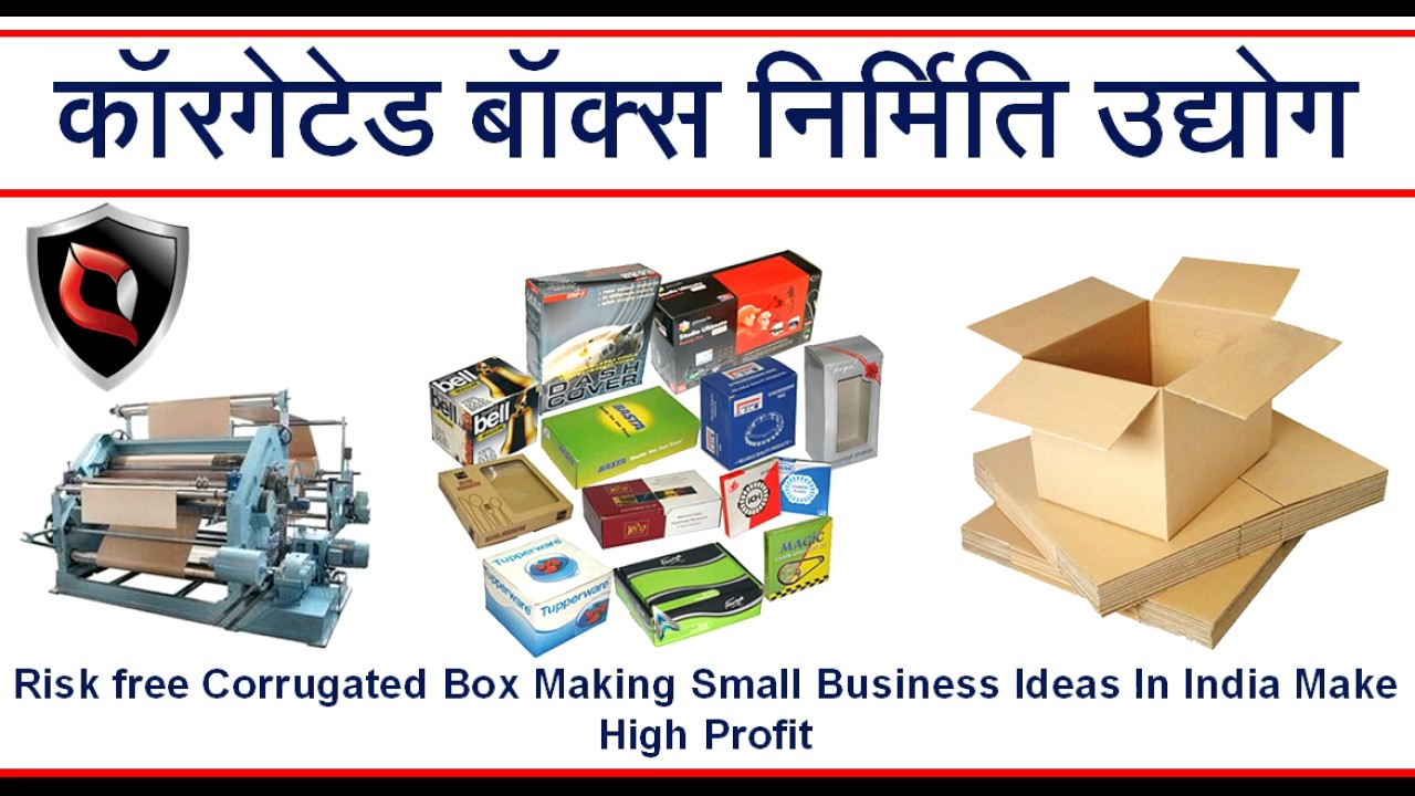 Corrugated Box Making Small Business Ideas In India Low Investment Budget High Profit 100 000 Rs