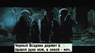 Киноляпы  Властелин колец  Братство Кольца Всевластия часть 2