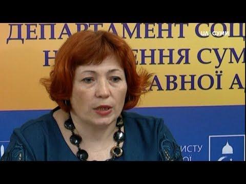 UA:СУМИ: На Сумщині субсидії готівкою мають отримати 166 тисяч домогосподарств