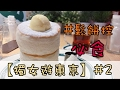 【獨女遊東京#2】東京自由行 | 鬆餅控必食 | 入住性價比高的膠囊旅館 | WinnieMakyaj