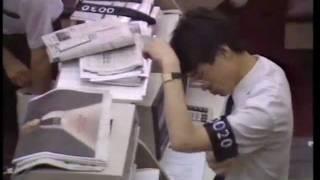 Repeat youtube video 龍的怒吼( 下) - 六四後。香港暴動、罷課、罷市