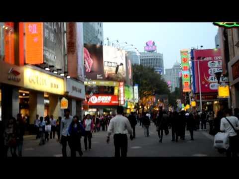 Guangzhou Shopping Street HD (March 2011)