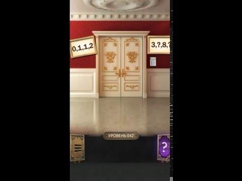 42 Level Uroven 100 Doors Challenge 100 Dverej Vyzov Prohozhdenie Youtube
