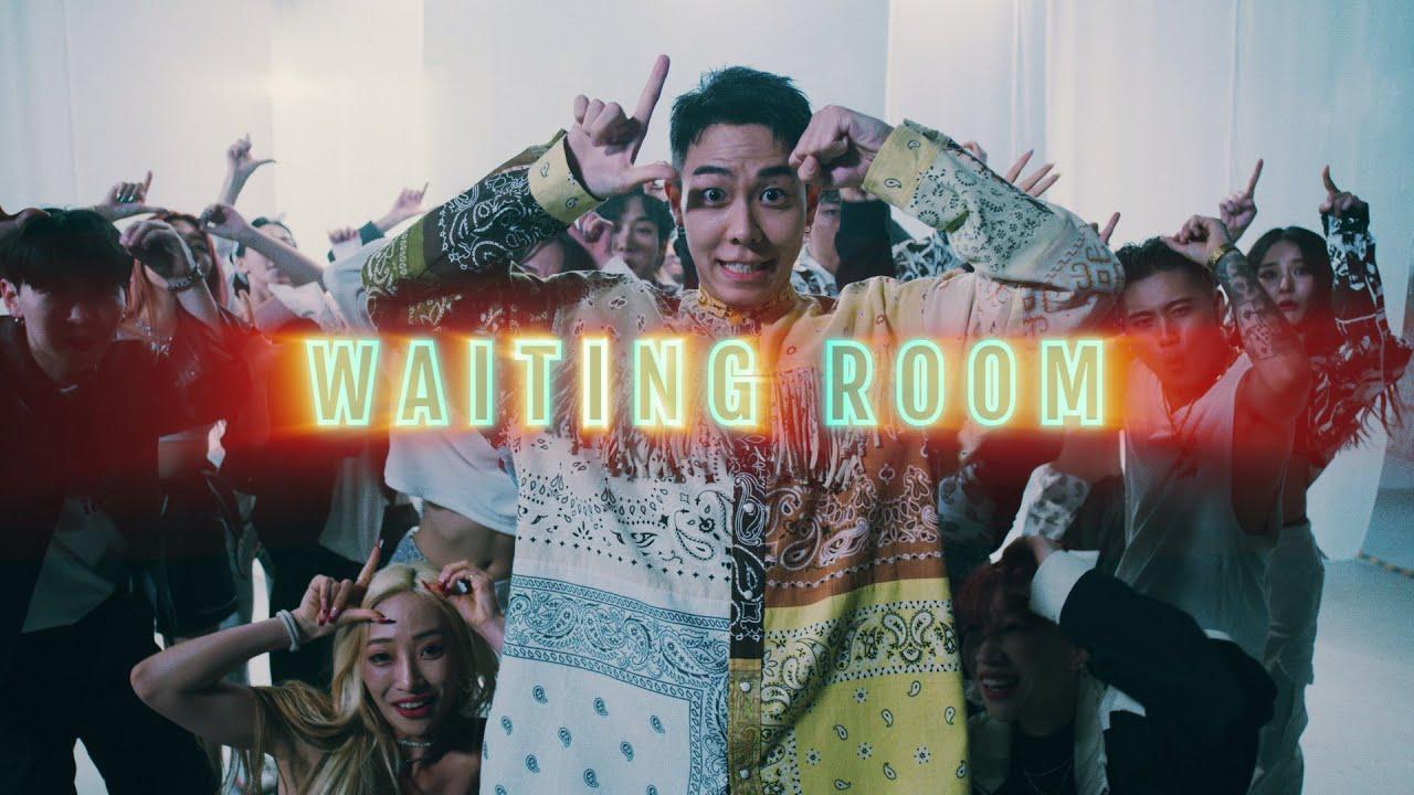 로꼬 (Loco) - '면회실 (Waiting Room)' Dance Visual