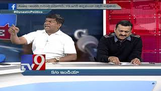 Big News Big Debate || Pawan Kalyan deserves to be a political leader? || Rajinikanth TV9