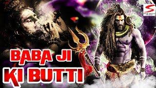 # BABA JI KI BUTTI # NEW BHOLE BABA SONG 2018 RAJU PUNJABI HARYANVI 2018 BOL BAM SONG