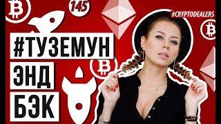 В России заблокировали Telegram. Когда биткоин достигнет дна. EOS обогнала по капитализации Litecoin