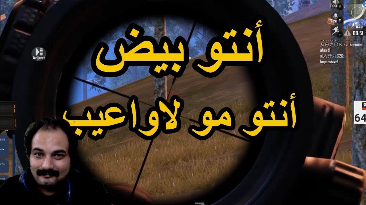 ابو خليل ببجي جديد